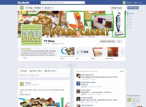 TV Shop - Facebook